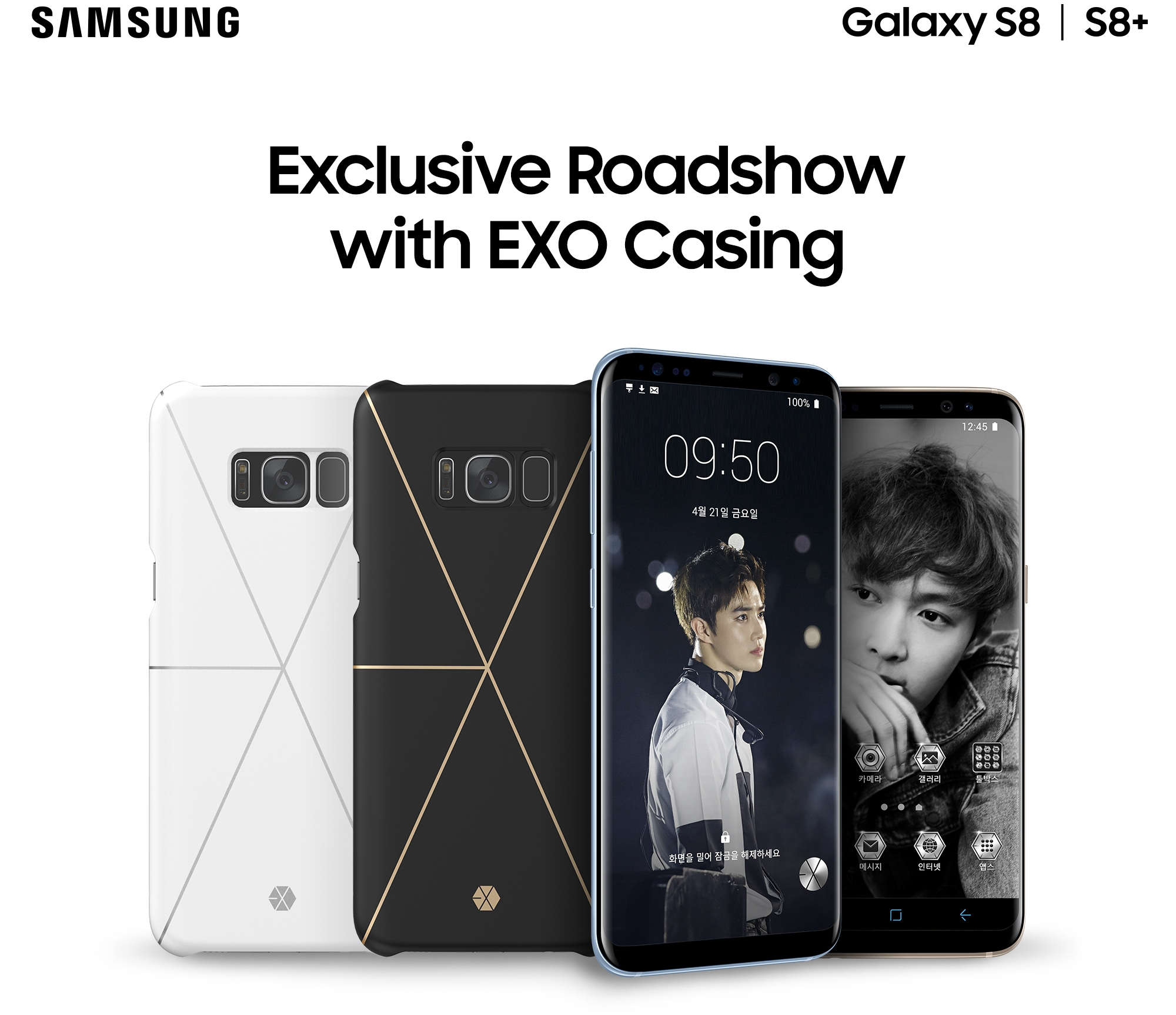 Limited Edition EXO Phone Case by Samsung Galaxy  cover image