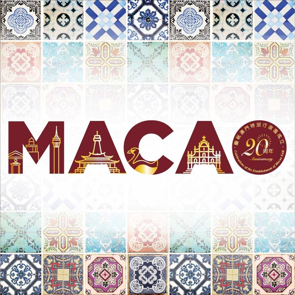 CELEBRATE MACAO SAR'S 20TH ANNIVERSARY  news cover image